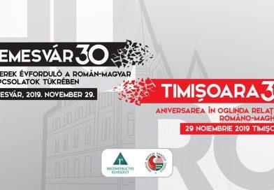 Emlékeztető: Román–magyar konferencia lesz Temesváron